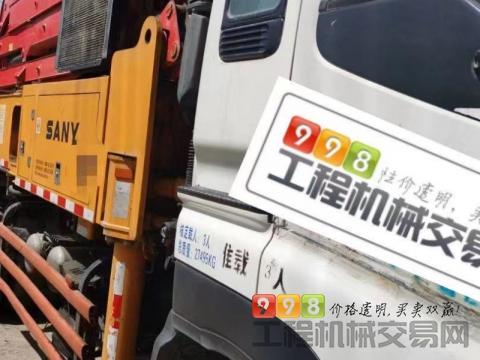 终端精品出售13年三一五十铃38米泵车