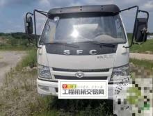精品裸车出售福田雷萨2014年3.5方搅拌车(12台)