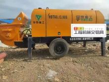 出售12年8月出厂宇泰6013.90电拖泵(天价)