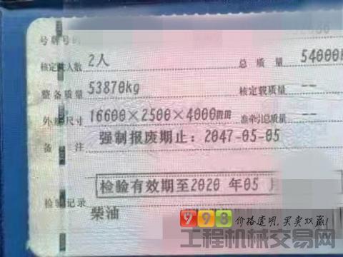 车主精品转让17年出厂三一奔驰66米泵车(国四)