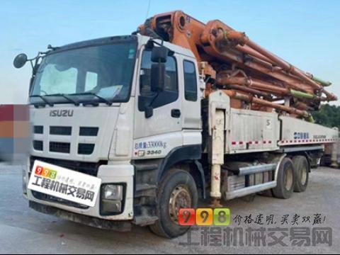 出售15年中联五十铃47米泵车