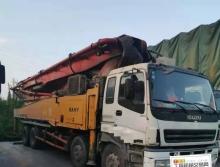 出售13年三一五十铃56米泵车