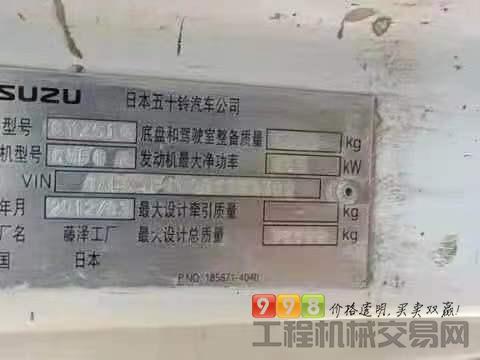 一口价出售2012年三一五十铃48米(叉腿6节臂大排量)