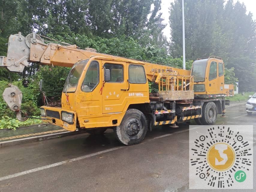 转让徐工2007年12吨吊车