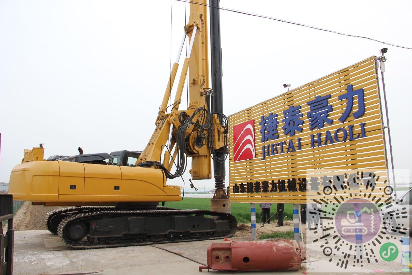 转让南车2013年Tr280旋挖钻机