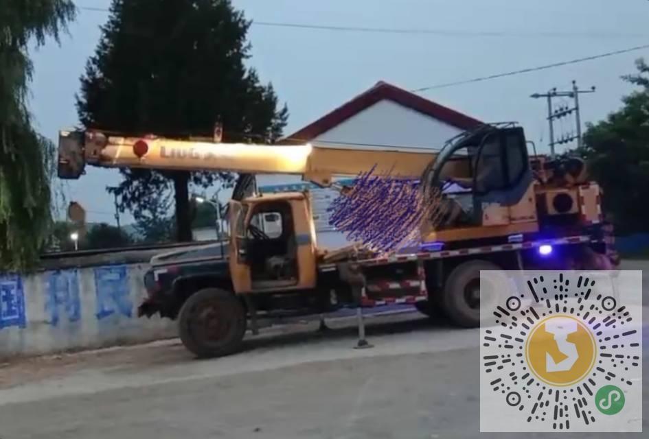 转让柳工2009年8吨吊车