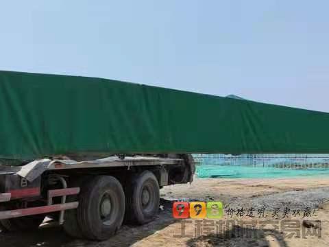 精品出售13年三一奔驰56米泵车〈C8系统〉