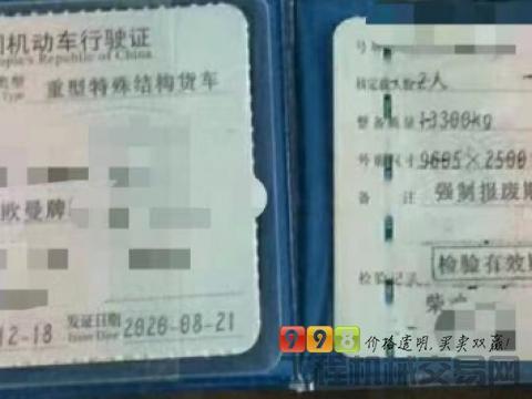 终端出售18年12月福田大10方搅拌车(国五,轻量化 )