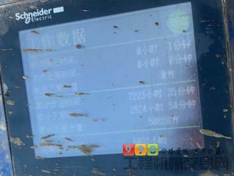 车主直售18年出厂中联10018车载泵(国五)