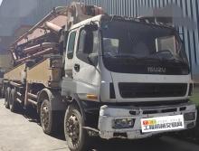 07年7月三一五十铃45米泵车(国三)