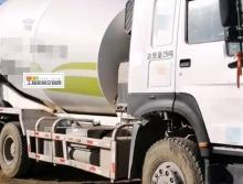 转让2014年出厂重汽豪沃14方天然气搅拌车