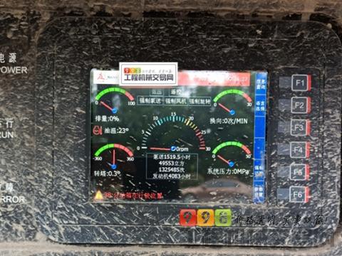 极品转让18年出厂三一37米泵车(4万多方)