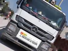 精品出售19年8月中联奔驰56米泵车(国五首付+分期)