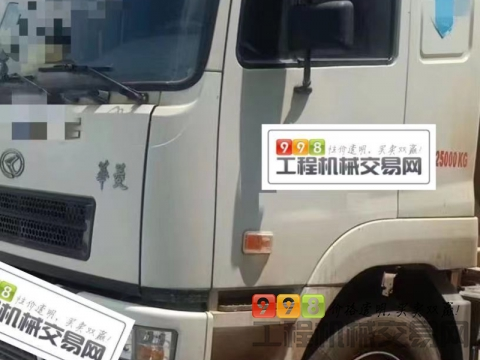 出售19年华菱星马12方搅拌车(国五)