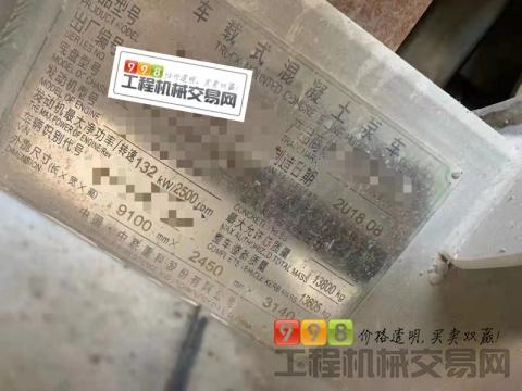 精品出售18年中联解放10022车载泵(国五)