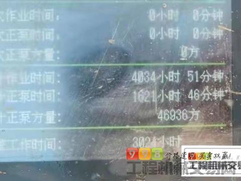 精品出售18年中联东风10018车载泵(国五四万多方)