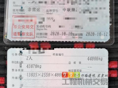 首付出售2020年10月中联汕德卡63米(暂不售)