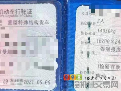 终端精品出售18年欧曼15方搅拌车(国五轻量化搅拌车2台)