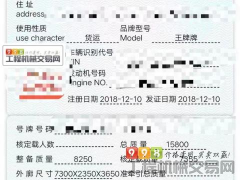 终端出售18年重汽王牌6方搅拌车(国五)