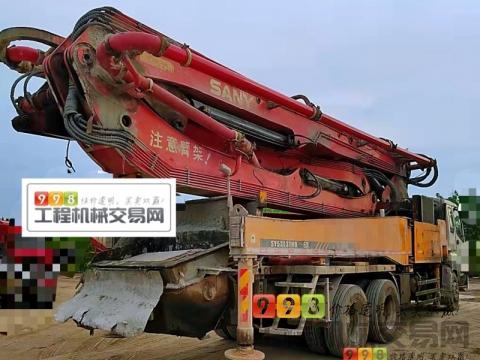 终端车主直售09年三一五十铃46米泵车(3桥叉腿)