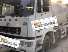 出售18年华菱星马大12方搅拌车(国五轻量化5台)