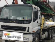 终端出售13年中集五十铃43米泵车