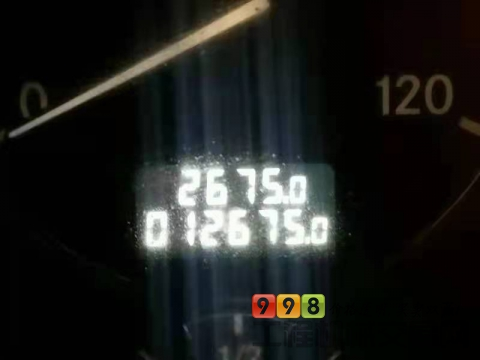 精品出售18年6月三一奔驰56米泵车(国五)