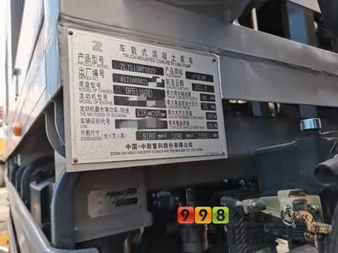 出售全新21年8月出厂中联10026车载泵(国六+一方未打+油电两用)